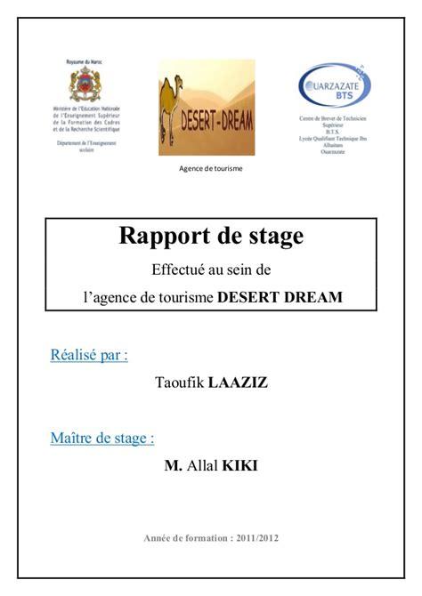 rapport de stage cuisine rapport de stage desert