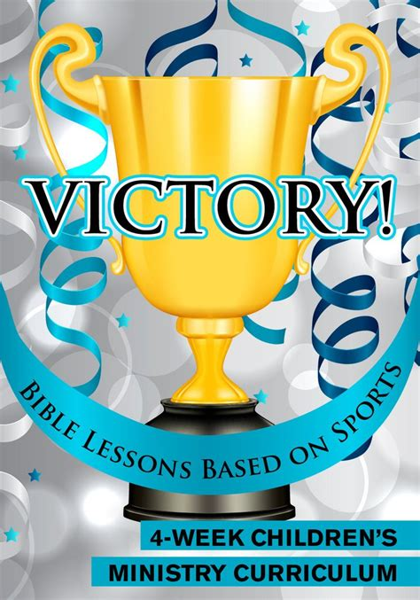 victory childrens ministry curriculum childrens