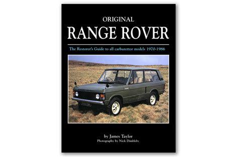 original land rover original range rover