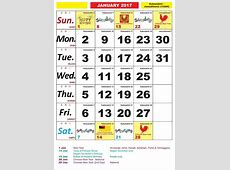 2018 Calendar Chinese Date Free Download Happy New Year