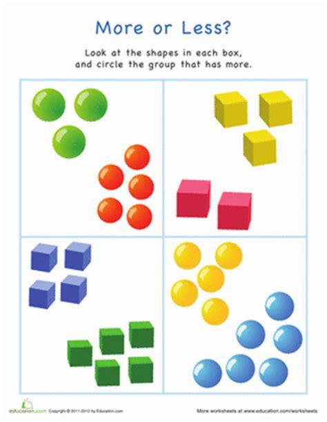 More Or Less Shapes  Worksheet Educationcom