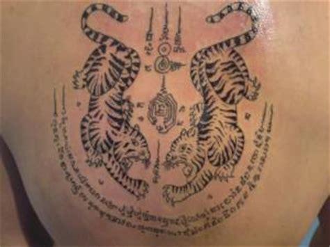 symbolic tiger muay thai tattoo design sample photo