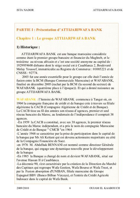 siege de attijariwafa bank casablanca gestiondesoprationsattijariwafaebanquegesteco 130822054647
