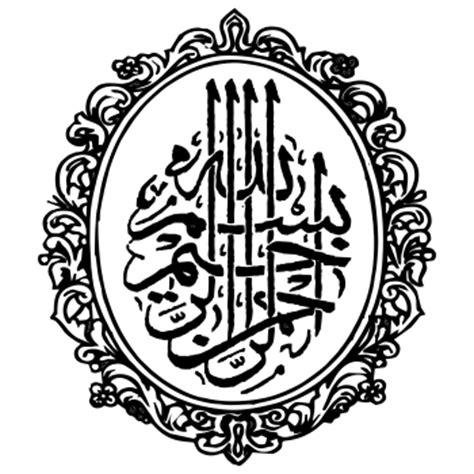 muslim wedding clipart  clipground