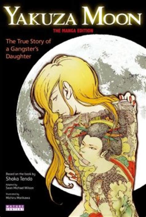 yakuza moon  true story   gangsters daughter