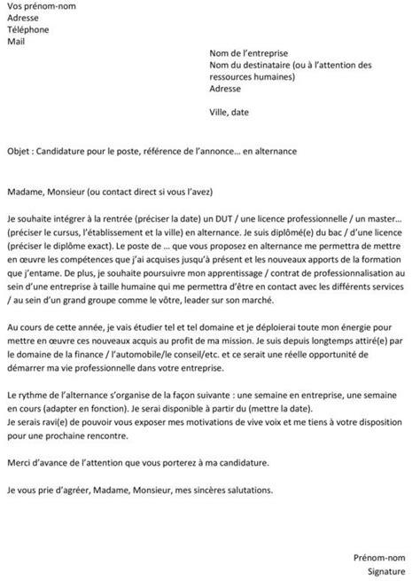 .lettre motivation franc maçonnerie pdf la franc maconnerie : exemple lettre de motivation lactalis
