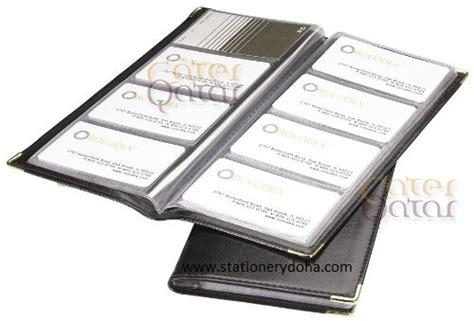 Business Card Folders Business Card Columbia University Of Illinois Holder Ups Templates Virtual Website Ana Usa Platinum Promo Items Suppliers Uk Usana
