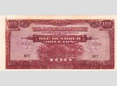 FileOne hundred dollar note issued by the Japanese