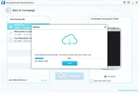 how to use icloud on android hur 246 verf 246 ra musik fr 229 n icloud till android