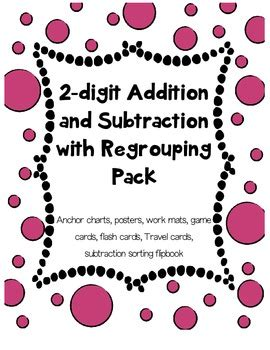 digit addition subtraction regrouping activity pack