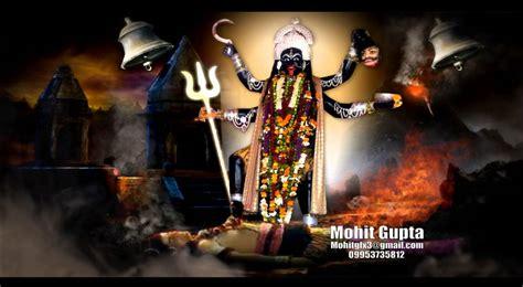 Maa Kali Animation Wallpaper - maa kali animation