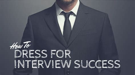 interview success how to dress for interview success resolution technologies