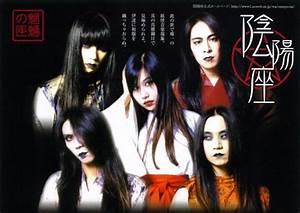 Onmyouza - Onmyo-Za are a Japanese heavy metal band who ...