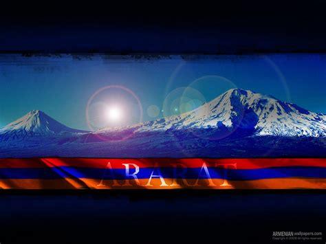 Mt. Ararat Wallpaper And Background Image