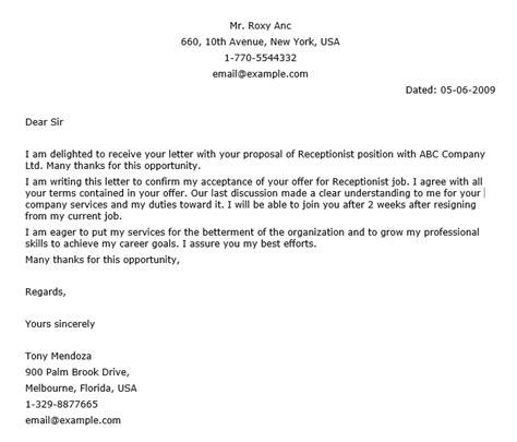 sample confirmation letter smart letters
