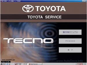 Toyota Brevis Repair Manual Order  U0026 Download