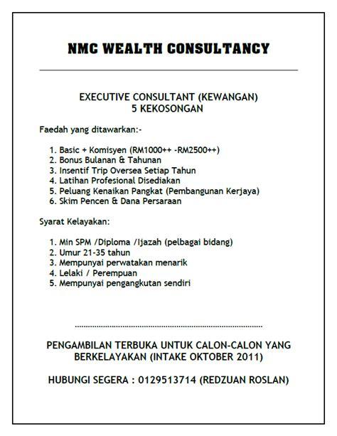 Contoh Resume Kerja Kerani by Jmc Kota Bharu 09 10 2011