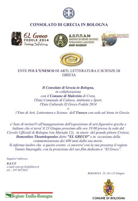 consolato rumeno di bologna domenico theotokopoulos