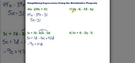 How To Simplify Using The Distributive Property « Math Wonderhowto