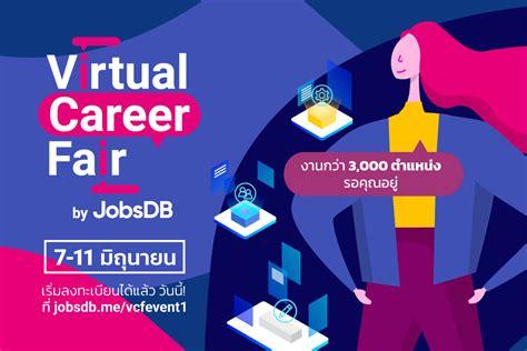 JobsDB to organize