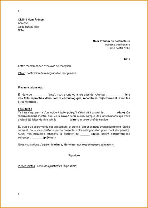 modele de lettre de reclamation administrative lettre administrative mod 232 le des lettres types jaoloron