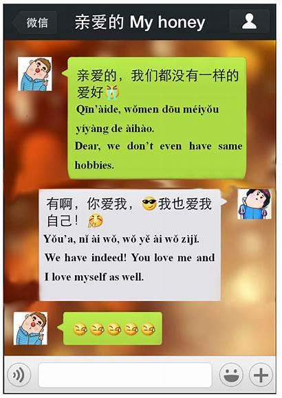 Chinese Jokes Funny Joke Phrases Meme Sweet
