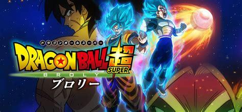 dragon ball super broly  character posters dbzgamesorg
