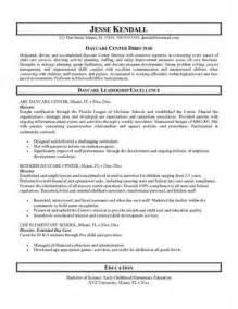 resume skills for daycare worker daycare worker resume objective