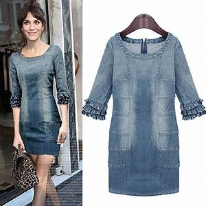 2014 spring and summer women's new fashion solid denim ...