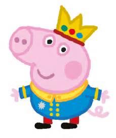 Peppa Pig Prince George