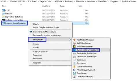 raccourci bureau windows windows 10 ajouter le raccourci panneau de configuration