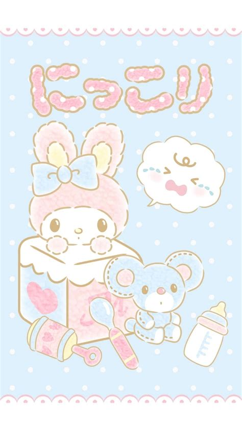 See more sanrio wallpaper, sanrio backgrounds, kimono sanrio wallpaper, chococat sanrio characters wallpaper, my melody sanrio looking for the best sanrio wallpaper? Sanrio Background (54+ images)
