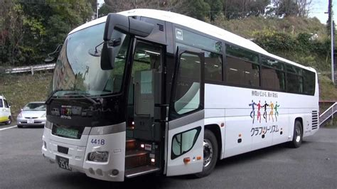 the tourist bus with gorgeous bathroom in japan youtube