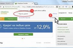 при входе в сбербанк онлайн пишет обнаружены вирусы удалите