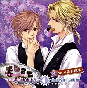 drama cd brothers conflict character cd   kaname