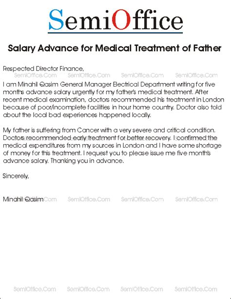 salary advance  medical treatment sample application