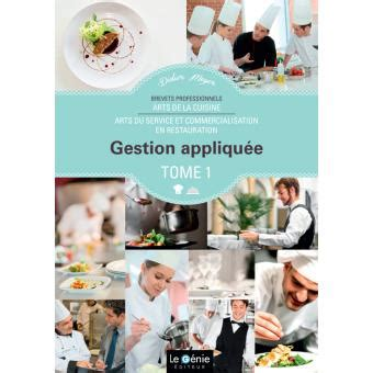 bp cuisine bp arts de la cuisine bp arts du service et