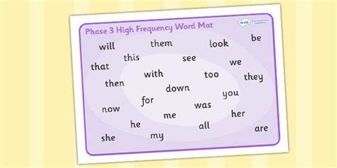 phase 3 high frequency word mat high frequency words
