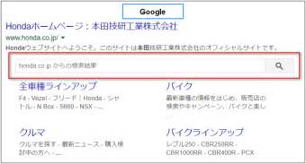 Most Popular Search Engines Japan The Egg Company