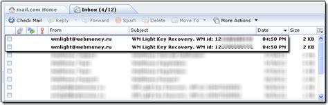 how to add wm keeper webpro to wm keeper standard webmoney wiki