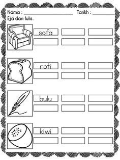 worksheet preschool bahasa melayu  prasekolah