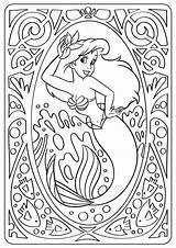 Coloring Disney Printable Ariel Mandala Lovely Coloriage Sirene Petite Sheets Dessin Coloringoo Princess Printables Drawings Tweet Whatsapp Email Walt Coloringhome sketch template
