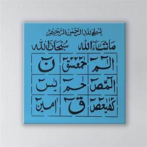 Loh e Qurani - artland ca