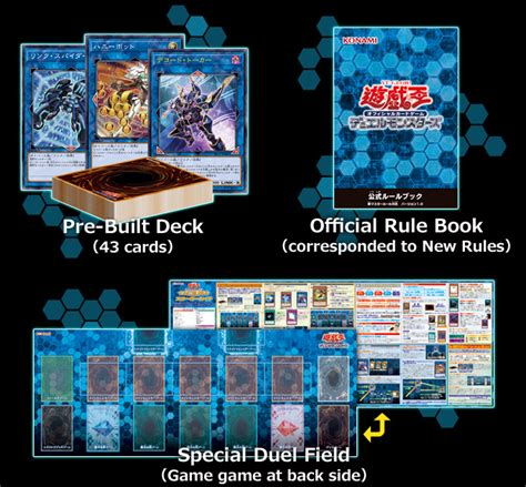 Yugioh Deck Link Format by Link Format Playmat Yugioh