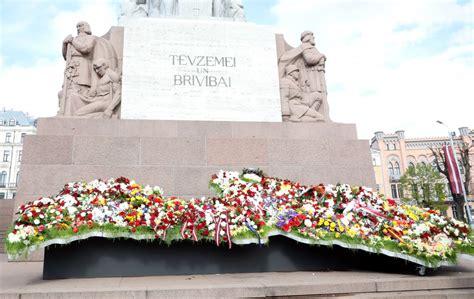 """Valsts svētkos Rīgu rotās """"Ziedu Latvija ..."""