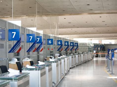 air fr reservation siege air réserve un siège à paypal itespresso fr