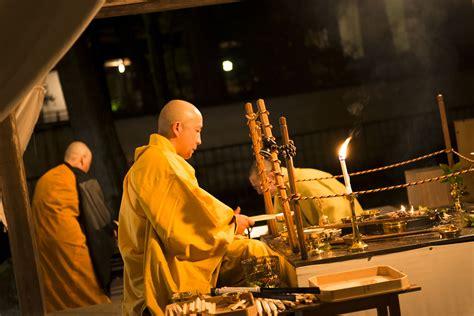 Shingon - Japanese Esoteric Buddhism