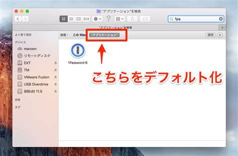 tips windows updateが 再起動の保留中 のままになってしまう問題を解決する方法 ソフトアンテナブログ