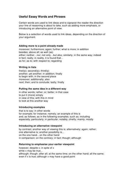 argumentative essay words  phrases