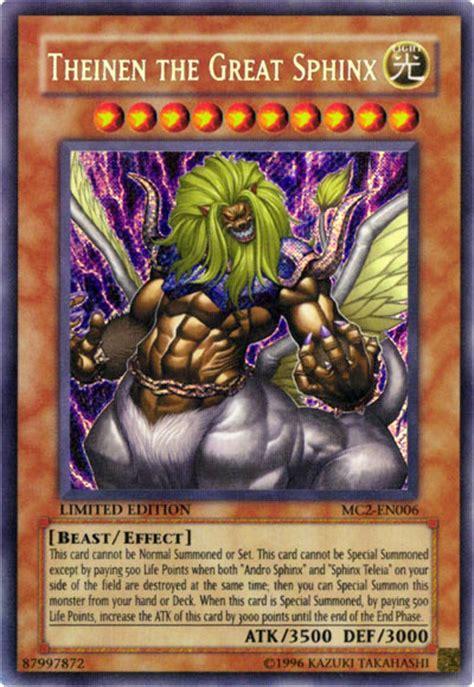 Theinen The Great Sphinx  Yugioh!  Fandom Powered By Wikia